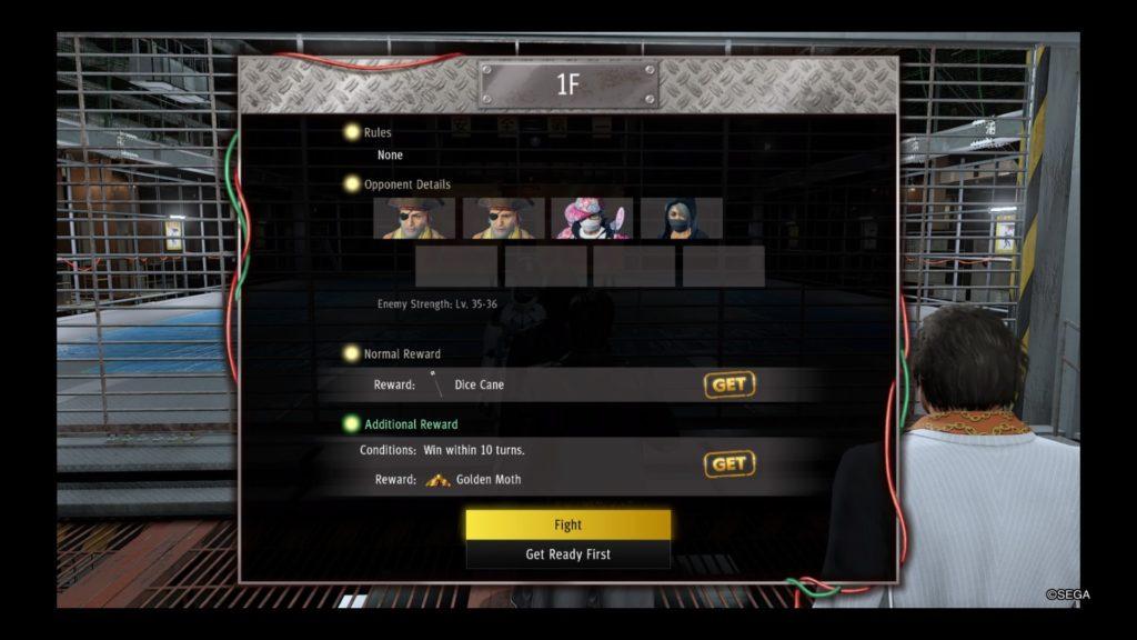 yakuza like a dragon battle arena guide floor 1