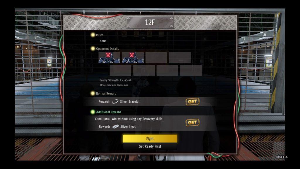 yakuza like a dragon battle arena guide floor 12