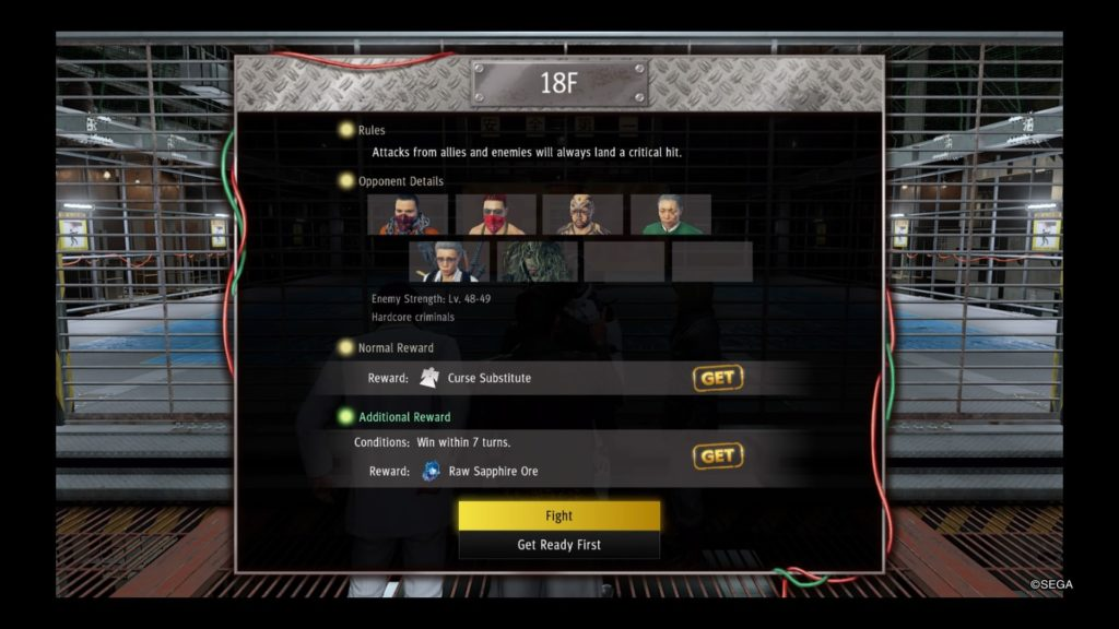 yakuza like a dragon battle arena guide floor 18