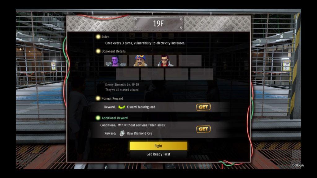 yakuza like a dragon battle arena guide floor 19