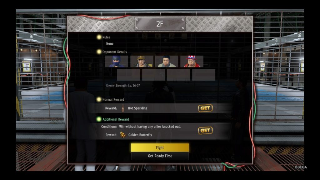 yakuza like a dragon battle arena guide floor 2