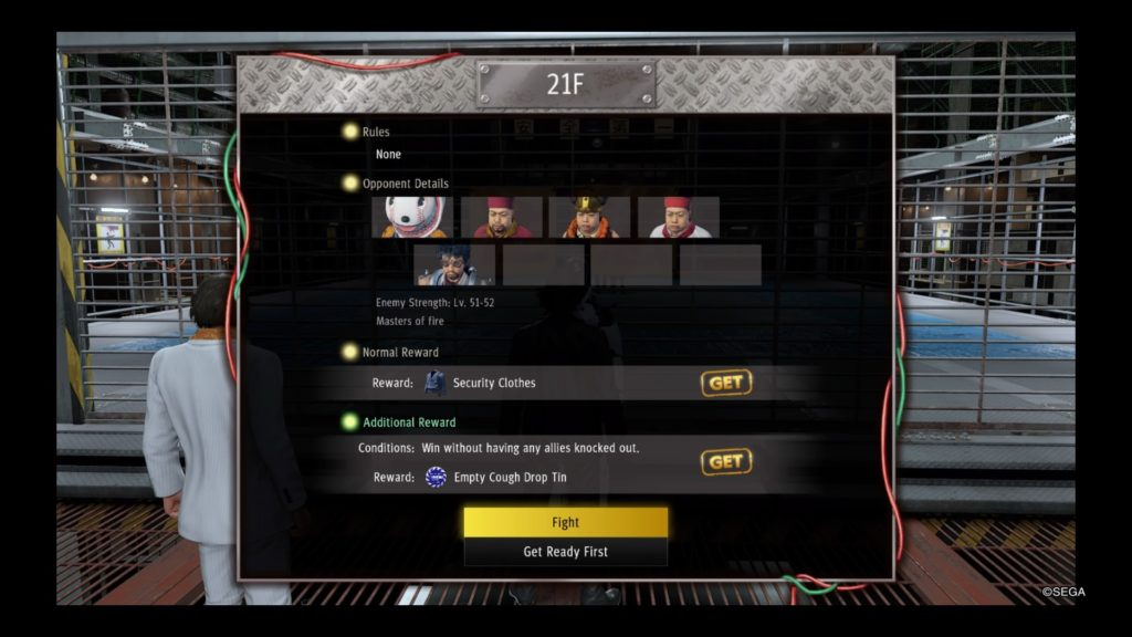 yakuza like a dragon battle arena guide floor 21