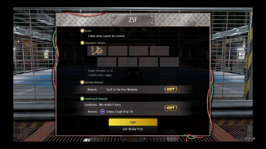 yakuza like a dragon battle arena guide floor 25