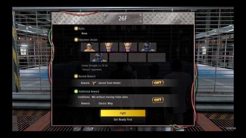 yakuza like a dragon battle arena guide floor 26
