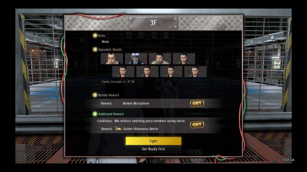 yakuza like a dragon battle arena guide floor 3