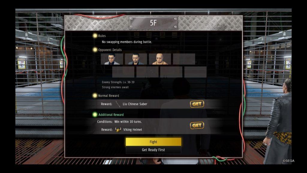 yakuza like a dragon battle arena guide floor 5