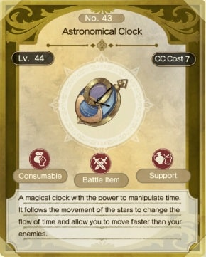 atelier ryza 2 best items astronomical clock