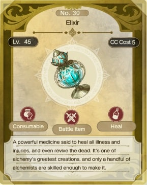 atelier ryza 2 best items elixir