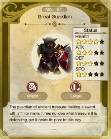 atelier ryza 2 great guardian