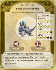 atelier ryza 2 monster drops shadow commander