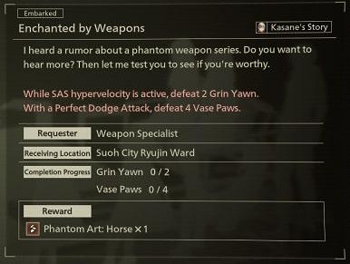 enchantedbyweapons2 How to Get ALL Scarlet Nexus BEST WEAPONS