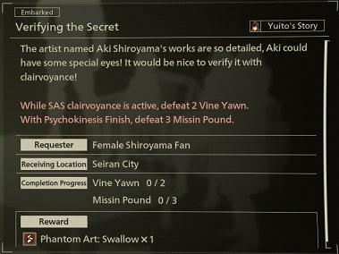 scarlet nexus best weapons tsugumi verifying the secret