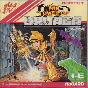 TowerofDruagaPCE FULL Tales of Arise Artifacts Guide
