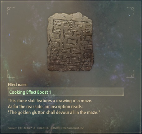 tales of arise artifacts 12 glutton's maze