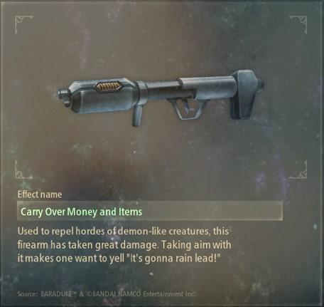 tales of arise artifacts 18 broken machine gun