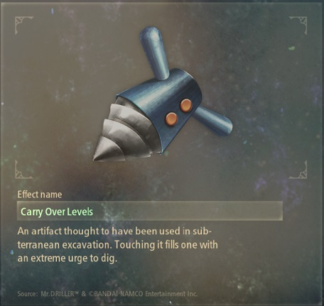 tales of arise artifacts 19 ancient excavator